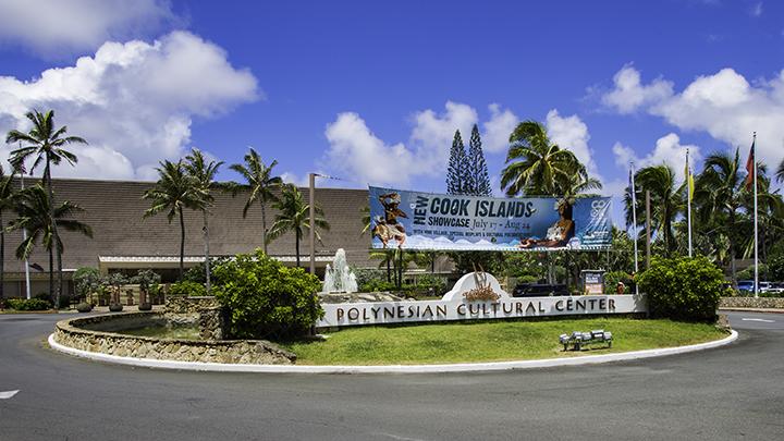 Making Poi Polynesian Cultural Center